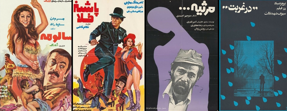 Pre-Revolution posters left; post-Revolution posters right. Represent the move from a more open culture to the present conservative one in Iran. Image courtesy of the Block Museum of Art.